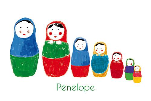 7 poup es russes faire part de naissance par jeanne triochka - Faire part poupee russe ...