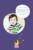 Carte d'anniversaire Cirque violet