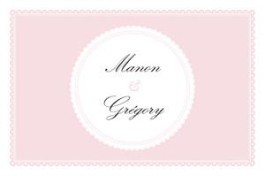 Carton d'invitation mariage Gourmand rose