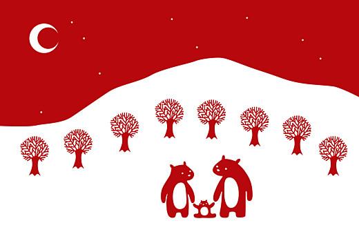 Carte de voeux Ours en famille rouge