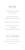 Menu de mariage Monogramme bleu nuit - Page 2