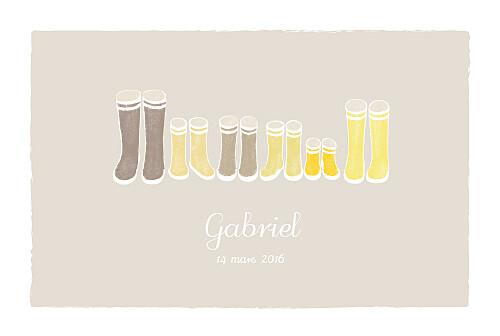 Faire-part de naissance Balade (4 enfants) beige jaune