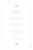 Menu de baptême Pistil écusson pivoine - Page 2