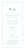 Menu de mariage La déclaration vert texturé - Page 2