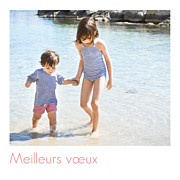 Carte de voeux Simple 5 photos (triptyque) blanc page 1