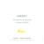 Carte de remerciement mariage Mimosa jaune - Page 2