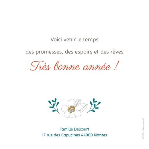 Carte de voeux Couronne de noël (triptyque) rouge & vert - Page 2