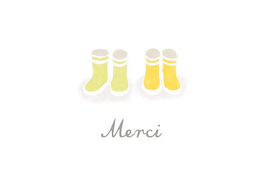 Carte de remerciement Balade jumeaux jaune