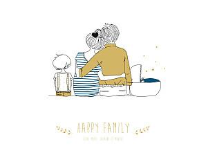 Affiche bleu lovely family 2 enfants (baby) garçons