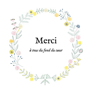 Carte de remerciement Merci douceur champêtre (carré) blanc