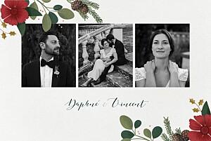 Carte de remerciement mariage beige daphné (4 pages) hiver