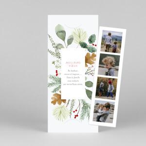 Carte de voeux Feuillage aquarelle (marque-page) blanc