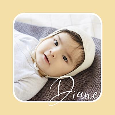 Faire-part de naissance Pastille (petit format) jaune finition